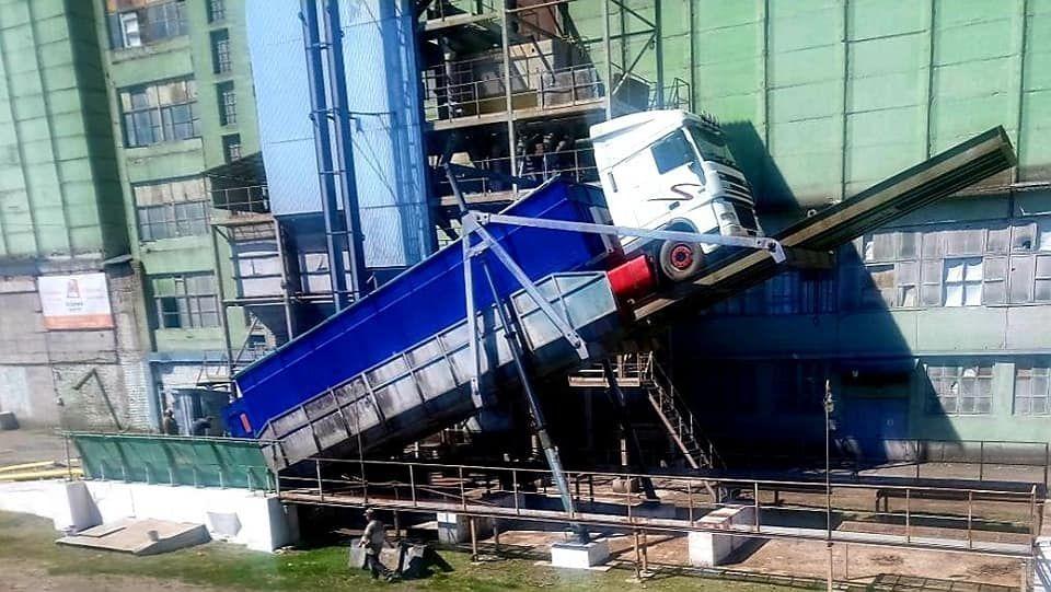 Бердичевский элеватор кузовное железо на фольксваген транспортер т4
