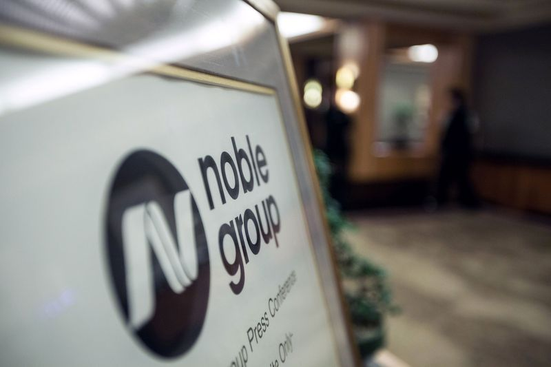 Nouble Group прекращает операционную деятельность в сфере масличных